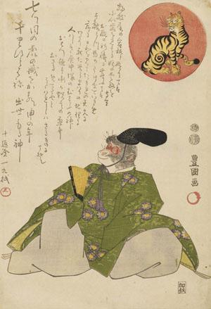 Monkey dressed as a poet, print by Utagawa Toyokuni (1769-1825) ©Ashmolean Museum / Mary Evans